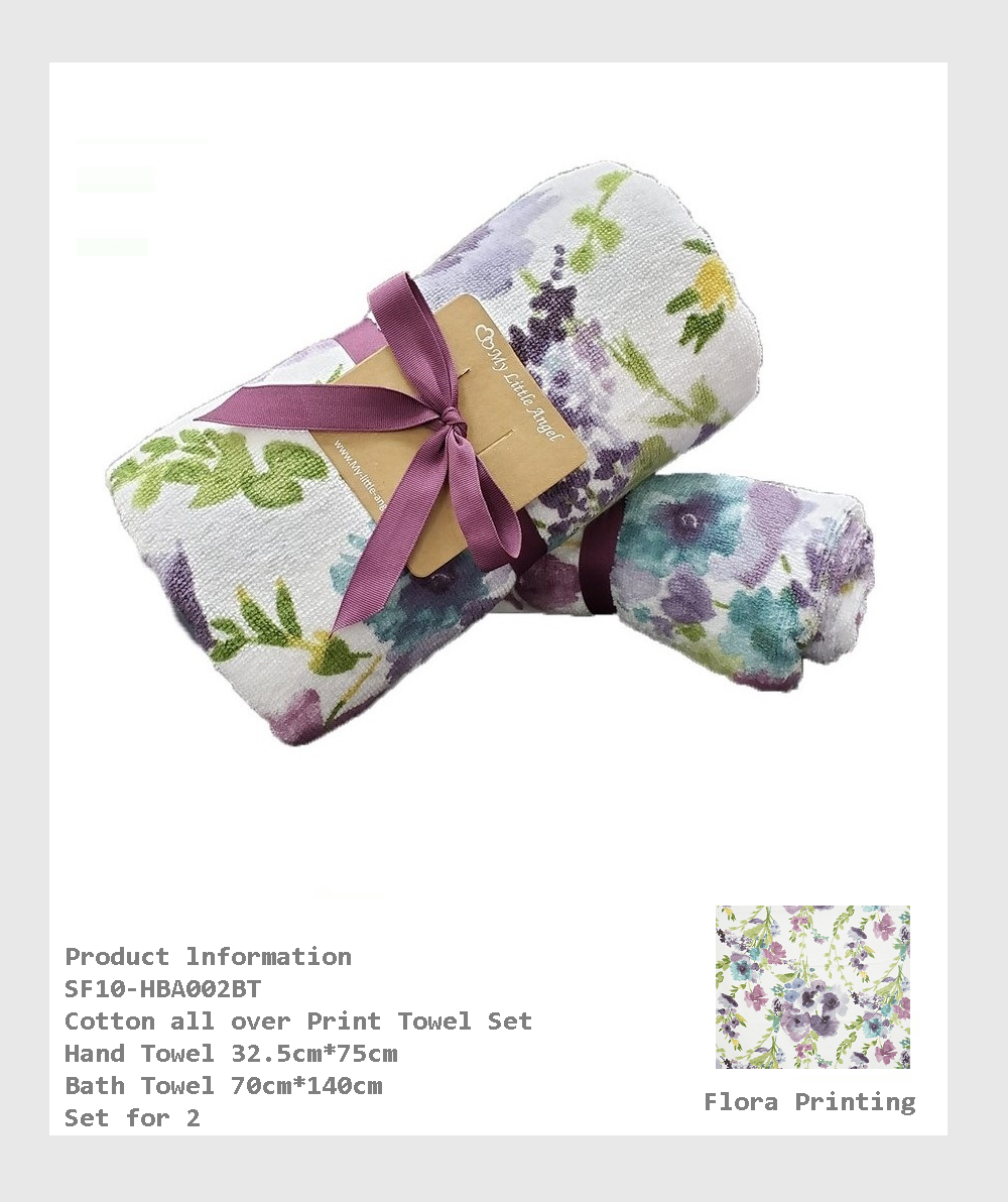 SF10-HBA002BT - Cotton all over Printing  Towel Set for 2 pieces/ 2件裝全棉印花毛巾套裝