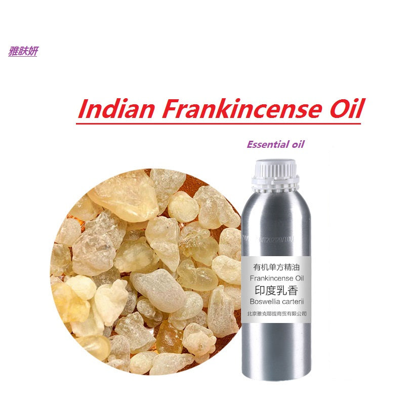 50g-100g/bottle Indian Frankincense essential oil organic cold pressed  vegetable & plant oil skin care oil free shipping