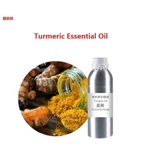 Cosmetics massage oil 10g/ml/bottle turmeric essential oil base oil, organic cold pressed   free shipping