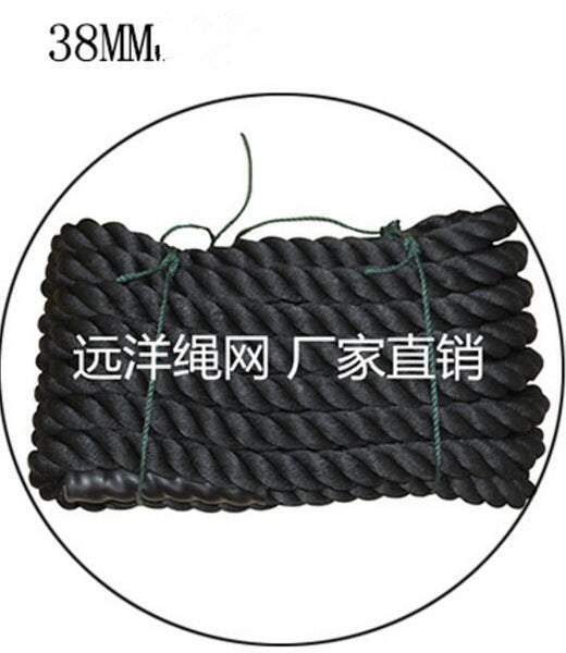 12M*38MM Durable Training Fitness rope Gym rope Physical battle rope