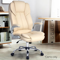 PU Leather Executive Office Desk Chair - Beige