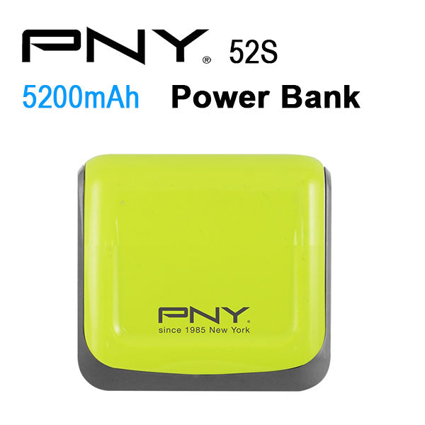 PNY POWER BANK 52S GREEN 5200MAH 2 USB OUTPUT