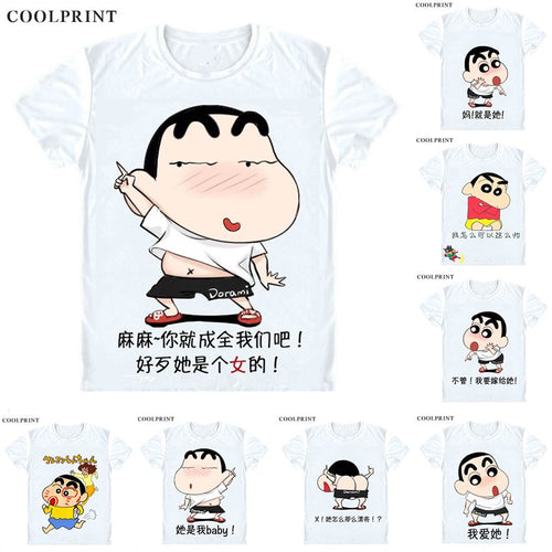 COOLPRINT Shinnosuke Nohara T-Shirts Short Sleeve Shirts Manga Anime Shin chan Shinchan and Shin-chan Crayon Cosplay Shirt