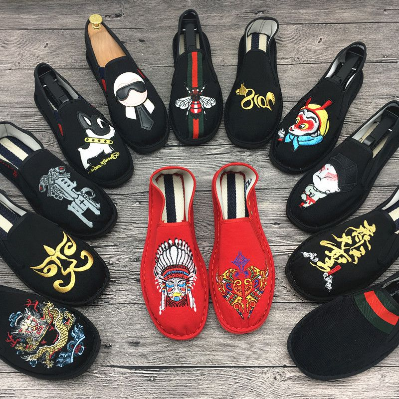 8299bd82e2c CoolPrint Bee Embroidered Shoes Superbly Versatile Embroidered Slippers  Chinese Smoking Slippers Loafer Slip-On Men