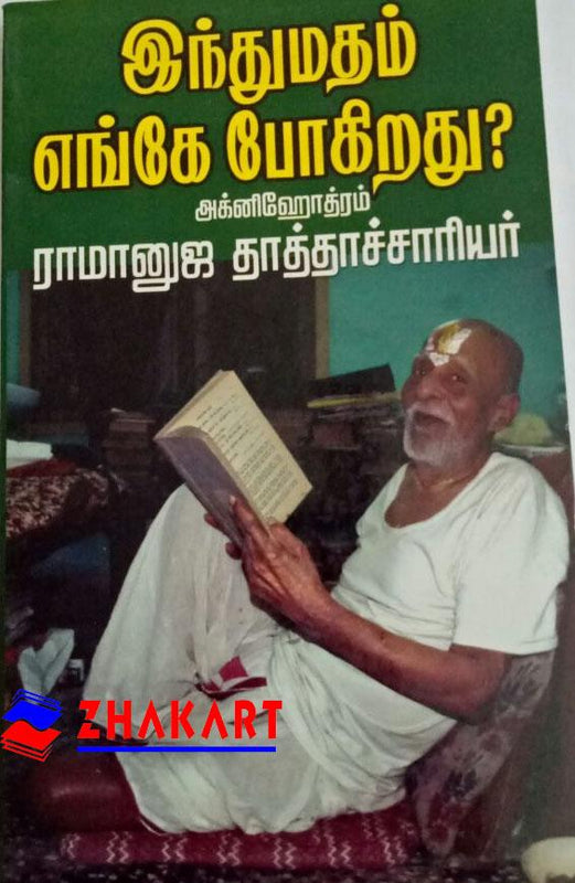 Buy Inthu Matham engae pokirathu book