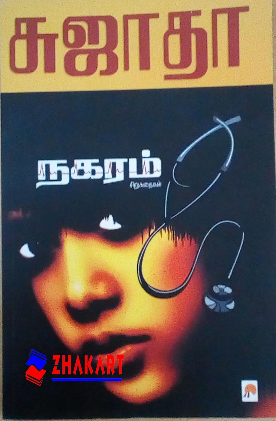 Buy Kizhakku Pathipagam books, Buy Sujatha books
