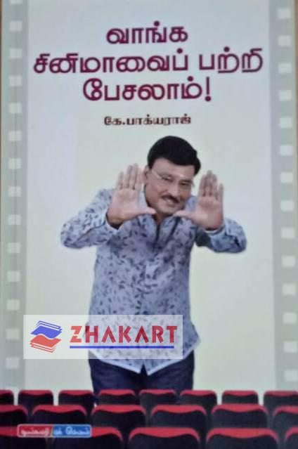 BUY Discovery Book Palace BOOKS, BUY Vaanga cinemavai pattri pesalam BOOK