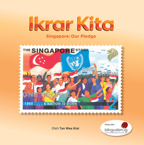 Ikrar Kita (Singapore: Our Pledge)