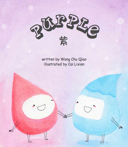 Bilingual Book: Purple/ 紫