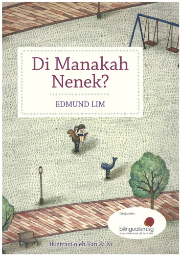 Where's Grandma (Malay edition)/ Di Manakah Nenek