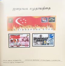 Singapore: Our Pledge (Tamil edition)
