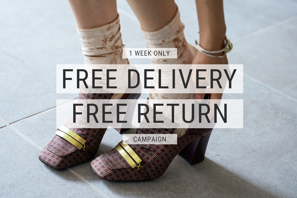 FREE DELIVERY & FREE RETURNキャンペーンがスタート!