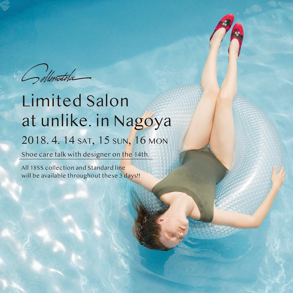 Limited Salon at unlike. in Nagoya