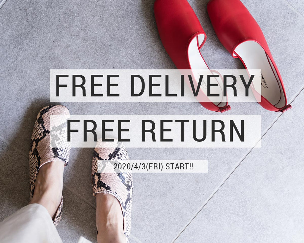 free delivery free return