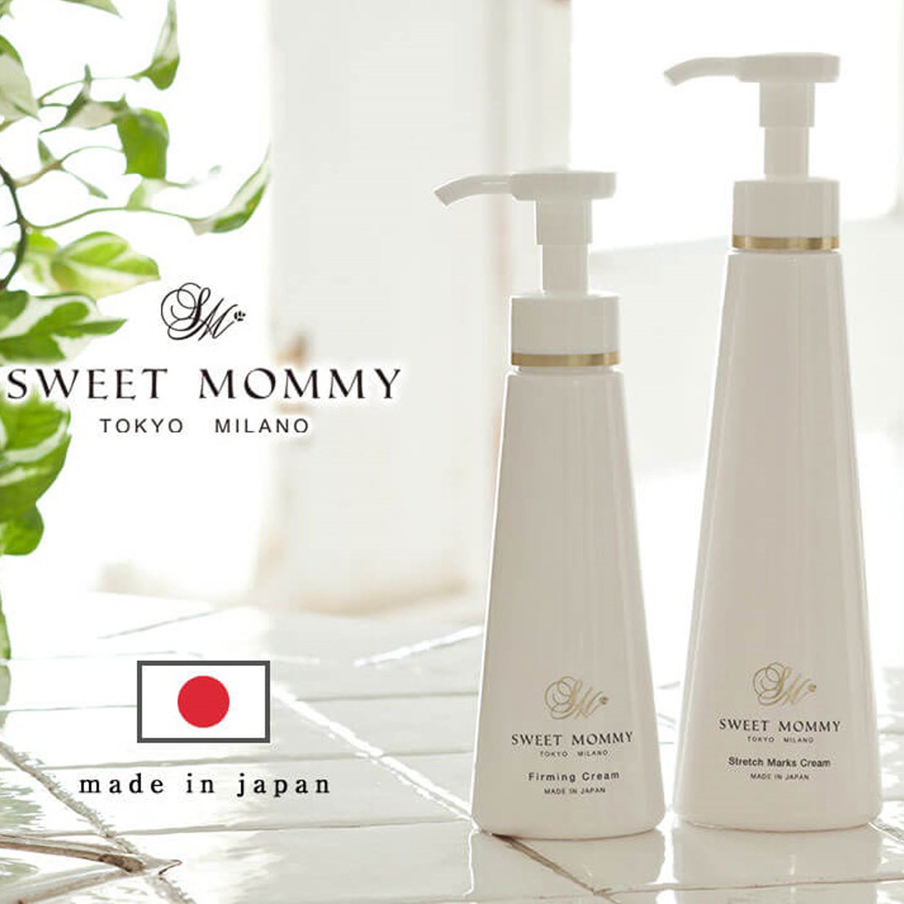 【Made in Japan】Sweet Mommy Lavender-scented  Firming Cream for Swollen Legs