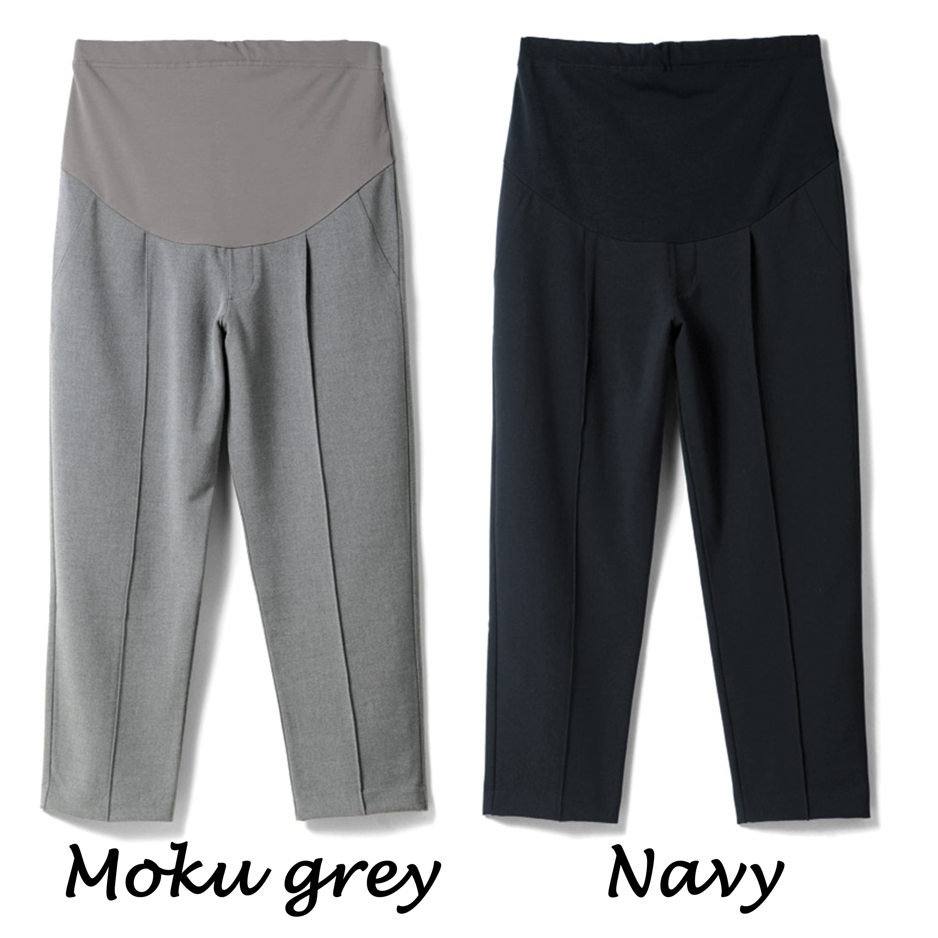 Maternity and Post-Partum Classic Warm Pants