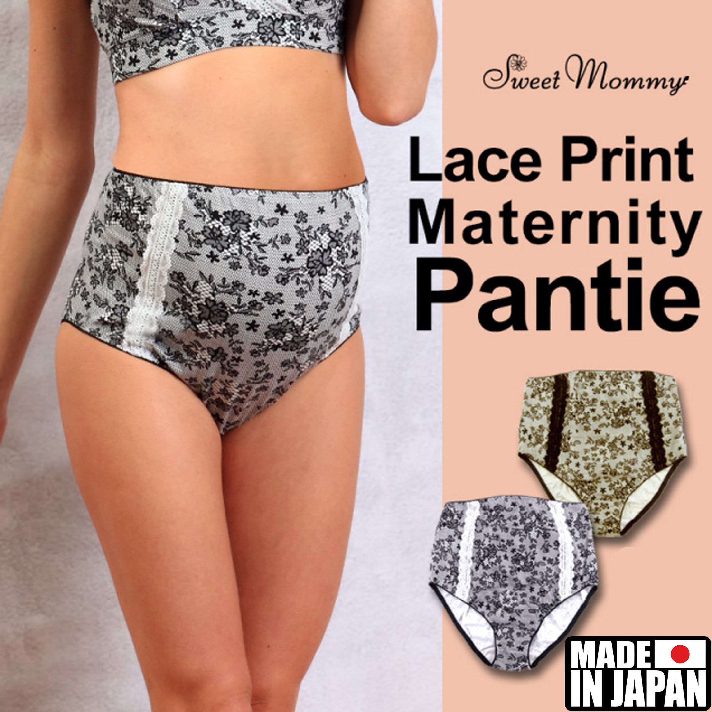 [Made in Japan] Sweet Mommy Lacy Print Maternity High-Waisted Panties