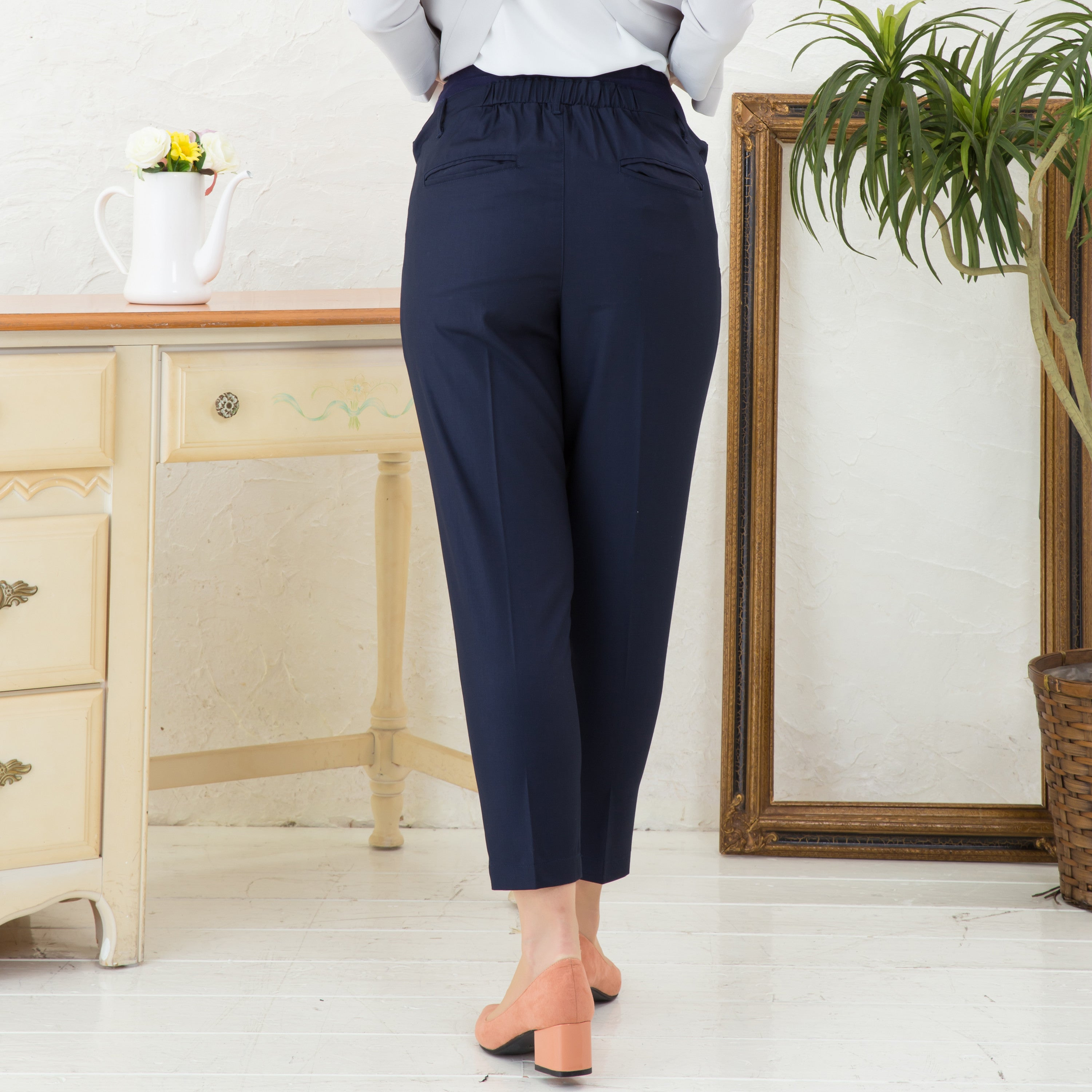 Maternity Formal Tapered Monotone Pants