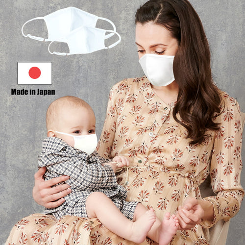 [MADE IN JAPAN] Sweet Mommy Original Washable Cloth Mask for Adults and Children