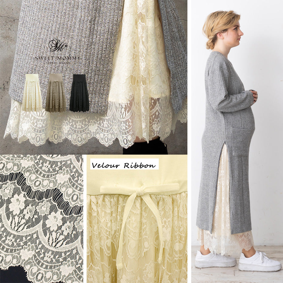 Maternity and Post-Partum Elegant Lace Maxi Skirt