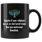 Funny Sarcastic Hanukkah Chanukah Cellphone Quote Mugs