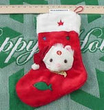 Plush Christmas Stocking for Dog or Cat