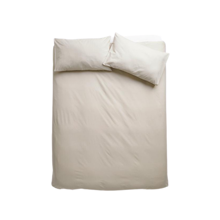 200 Thread Count 100% Cotton Stone Duvet Cover Set