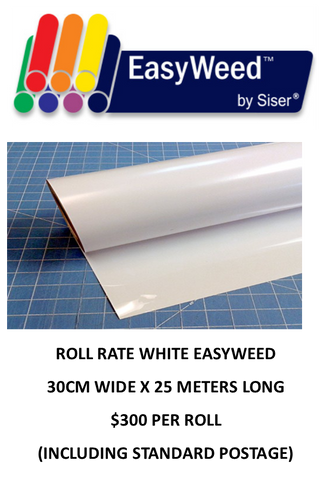 ROLL RATE White Siser Easyweed HTV 30cm wide x 25 Meters