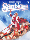 Santa Claus - The Movie - Jeannot Szwarc [DVD]