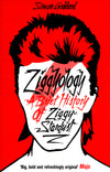 Ziggyology - Simon Goddard [BOOK]