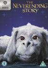 The Neverending Story - Wolfgang Petersen [DVD]