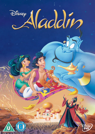 Aladdin - Ron Clements [DVD]