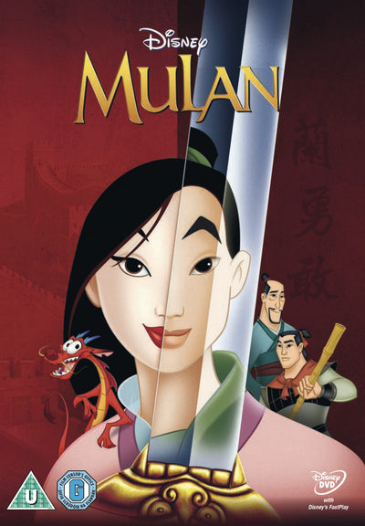 Mulan - Barry Cook [DVD]