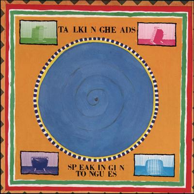 Speaking in Tongues - Talking Heads [VINYL]