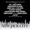 New Jack City - Various Artists [VINYL]