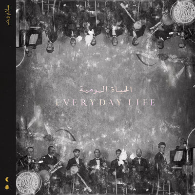 Everyday Life:   - Coldplay [CD]