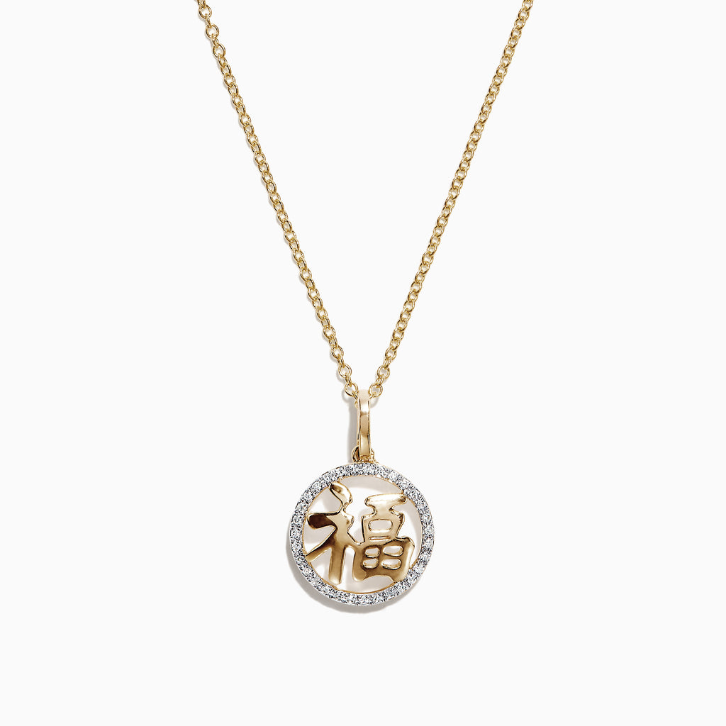 Effy Novelty 14K Yellow Gold Diamond Chinese Fu Blessing Pendant, 0.09 TCW