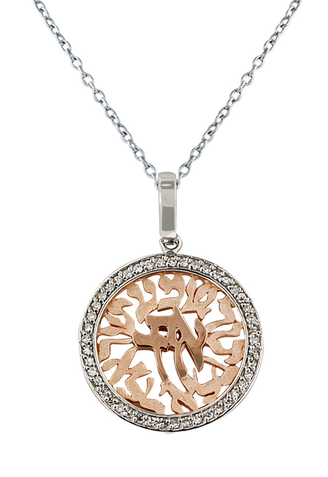 Effy Novelty 14K Rose and White Gold Diamond Shema Pendant