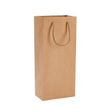 Pack of 5 Natural Luxury Handmade Wine Bags with Brown Cotton Cord Handles - BORDERS HOMEWARES by Mainetti UK