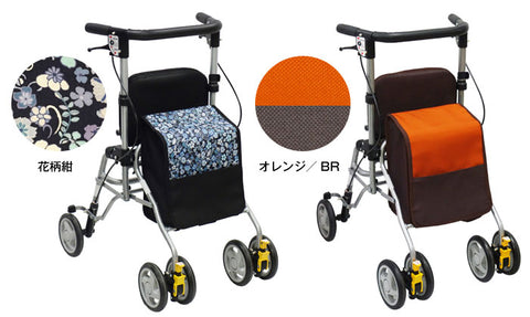 Shima Product Rollator - Walking Car Symphony SP Slim シンフォニーSPスリム
