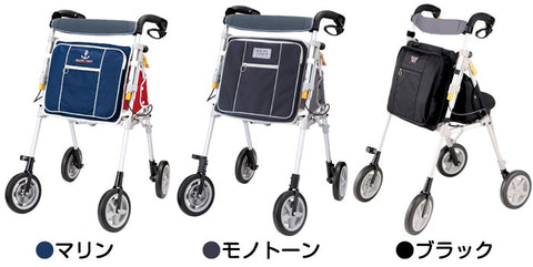 With One Rollator - Walking Car Healthy One Cansit 75 ヘルシーワン キャンシット 75