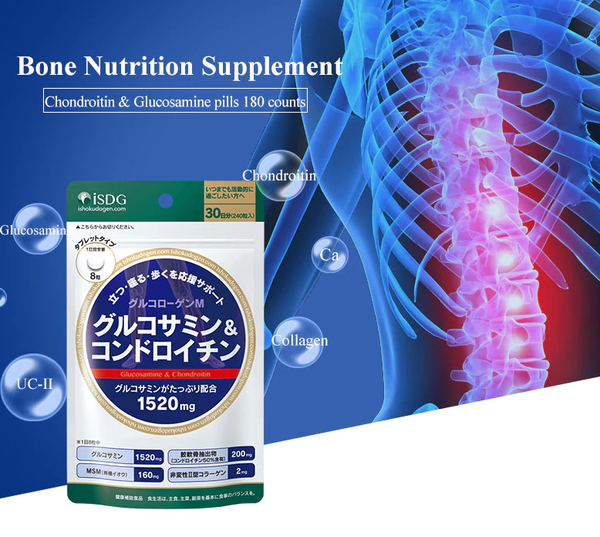 iSDG Chondroitin & Glucosamine pills Glucamine Pill Shark Cartilage Extract Glucosamine Bone Supplement Nutrition Improves Bone Health Relieve Joint Pain