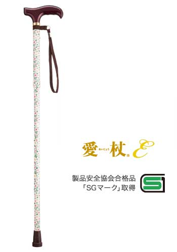 Hospia Cane - Love Cane E Series Folding Telescopic Cane E-71B-75B 愛杖Eシリーズ 折りたたみ