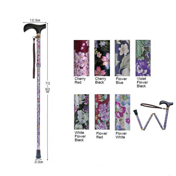 Welfan Cane - Dream Life Stick Patterned Telescopic Folding Cane(Slim Type) 夢ライフステッキ 柄杖折りたたみ伸縮型