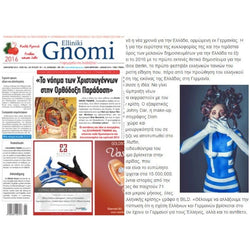 ELINKI GNOMI NEWSPAPER - GREECE