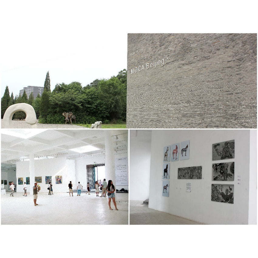 Exhibition: Museum of Contemporary Art (MOCA) Beijing