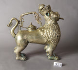 Silver Lion Spanish Colonine