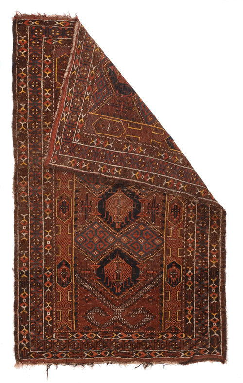 Antique Afghan Balouch Rug