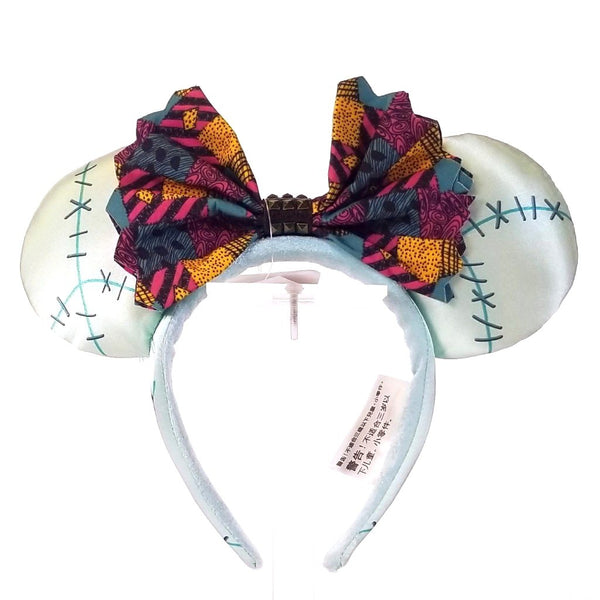 Disney Parks Sally Ears Headband - Nightmare Before Christmas