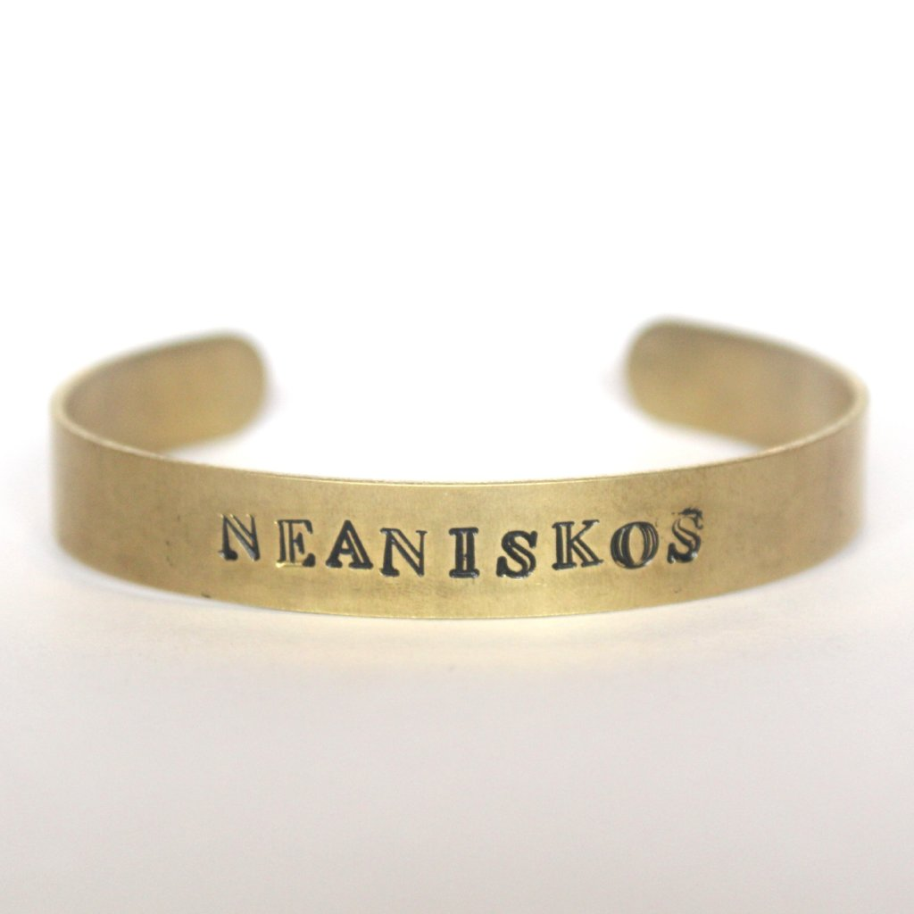 neaniskos Logos logo stamped cuff bracelets that donate to charity ROX Jewelry words of faith jewelry young man of faith